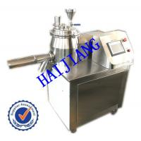 Wholesale GHL Series Small Scale High Speed Mixing Granulator For Powder Material from china suppliers
