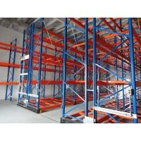 China Frozen Foods Heavy Duty Mobile Storage Racks Customized Height Corrosion Protection on sale