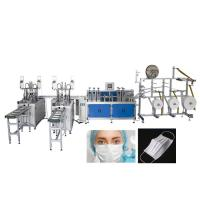 Wholesale Fully Automatic 2 Lines Medical Mask Disposable Face Mask Making Machine from china suppliers
