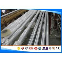 Wholesale Bright Surface Cold Finished Steel Bar , Dia 2 - 100mm Carbon Steel Round Bar from china suppliers