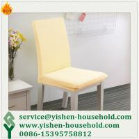 Wholesale Yishen-Household new design hot sale popular wedding universal chair covers from china suppliers