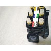 Wholesale 4F0616013 4E0616007 Audi Air Suspension Parts Suspension Solenoid Valve Block from china suppliers