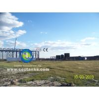 China Organic / Non - organic chemical resistant Leachate Storage Tanks , Bolted Steel Tanks on sale