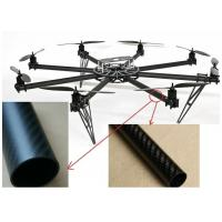 Buy cheap round shape 25m,28mm,32mm diameter multi-rotor type aircraft  carbon fiber tube 3K plain/ twill surface with best price from wholesalers