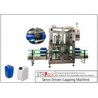 Buy cheap 5L-25L Plastic Drum Jerry Can Capping Machine With Full-automatic Single Head from wholesalers