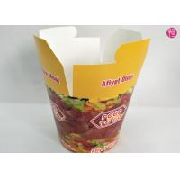 Wholesale Take Away Paper Box Medium 26oz Paper Box Togo  for Lunch Party Catering from china suppliers