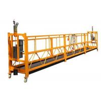Buy cheap Electric Suspended Platform 630 kg  800 kg 1000 kg For Tall Buildings from wholesalers