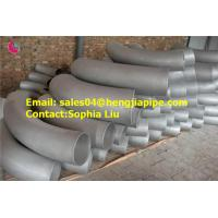 Buy cheap seamless pipe bend(1/2