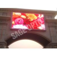 Wholesale 6mm Full Color Outdoor Advertising LED Display , 1R1G1B LED Full Color Display from china suppliers