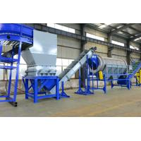 Shampoo  Plastic Bottle Recycling Equipment , HDPE PET Bottle Washing Plant for sale
