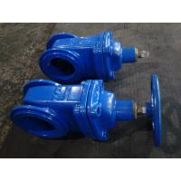 Wholesale Wafer Type Light Weight Water Gate Valves DN100 DIN F4 For Firework from china suppliers
