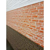 Wholesale Brick/ Stone Pattern Wall Panel for Exterior Building Wall Cladding from china suppliers