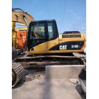 Wholesale USED CAT 315DL EXCAVATOR FOR SALE ORIGINAL JAPAN CAT 315DL from china suppliers