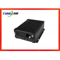 Wholesale 4CH Intelligent Mobile NVR MDVR Recorder For Truck Bus CCTV Surveillance from china suppliers
