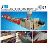 Wholesale PVC wall and ceiling panel production line from china suppliers