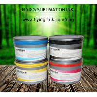 Wholesale Offset Sublimation Ink for Continental western table pad printing ,supply Argentina sublimaiton offset ink from china suppliers