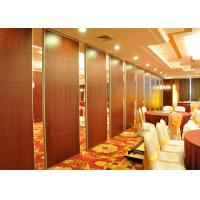 Red Commercial Office Divider Walls , Hospital Steel Partition Wall for sale