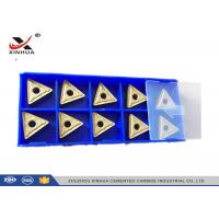 Wholesale ISO Cnc Turning Carbide Inserts YBC251 TNMG220404 With CVD Coated from china suppliers