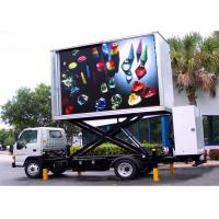 China High Definition SMD P5mm Truck Mounted LED Display Waterproof LED Screen on sale