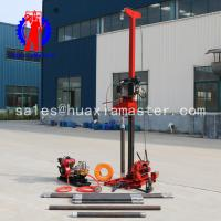 Buy cheap The QZ-3 core sampling rig is light and easy to disassemble and transport small from wholesalers