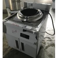 Wholesale 304 Stainless Steel Commercial Induction Cooker With Digital Computing Control from china suppliers