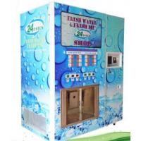 Wholesale Automatic Ice Vending Machines Cube Ice Making For Bar 9 Stage Water Treatment from china suppliers