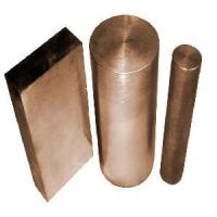 Wholesale Copper Alloy from china suppliers