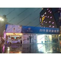 China Aluminum PVC Event Tent With Customized Printed Decoration For Outside Car Trade Show on sale