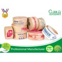 Wholesale Water- activated Reinforced Gum Kraft Paper Tape Packaging Design With Logo from china suppliers