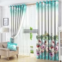 Buy cheap Mordern 280cm width sublimation Transfer Printing paper  for Bedding and wide curtain from wholesalers