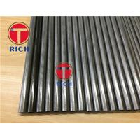 Buy cheap Mechanical Carbon Seamless Steel Tube 38.1 - 273mm OD With ASTM Standard from wholesalers