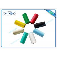 Quality Customized Polypropylene Non Woven Spun - Bonded Full Color Range for sale