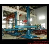Wholesale Cylinder Pipe Seam Welding Manipulator Column and Boom for Welding Working Station from china suppliers
