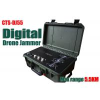 China 5000M GSM GPS RC Drone Jammer , Drone Signal Scrambler Low Battery Alarm Function on sale