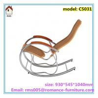 Adult rocking chairs quality adult rocking chairs for sale - Automatic rocking chair for adults ...