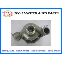 Wholesale Volkswagen Turbo Charger Engine 454135-5010S GT2052V OE454135 from china suppliers