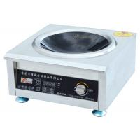 Wholesale 5KW Single Range Kitchen Electromagnetic Cooker / Commercial Induction Burner from china suppliers