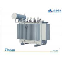Wholesale 10 - 35 kv Oil Immersed Distribution Transformer 20 KV Three Phase Copper Winding from china suppliers