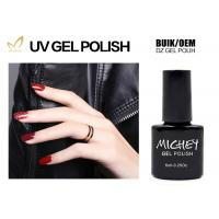 Wholesale High Gloss Shine Silver Glitter Gel Nail Polish On Natural Nails Odorlessness from china suppliers