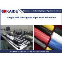 Wholesale KAIDE PE Pipe Production Machine , 16-50mm Single Wall Corrugated Pipe Making Machine from china suppliers