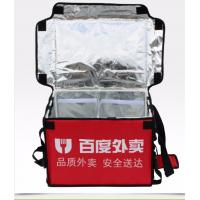 Wholesale 100L waterproof insulated Pizza Takeaway Bags Food Delivery box Hot Food Thermal Backpack from china suppliers