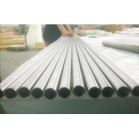 Quality Gr5 bar (Ti 6Al 4V)6ai4v gr5 titanium alloy tube,TC4 titanium alloy pipe for sale