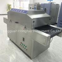 Buy cheap Medical Mask Cleaning Machine Kn95 Disinfection Equipment Ultraviolet Low Temperature Sterilization Furnace from wholesalers