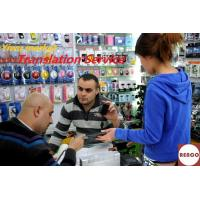 Wholesale Yiwu market professional buying agent/translation service from china suppliers