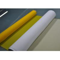 White / Yellow 61T Polyester Screen Mesh For Printed Circuit Boards Printing for sale
