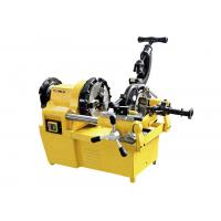 Wholesale BSPT NPT Steel Pipe Threading Machine 750W 24 RPM 50/60Hz SQ50B1 from china suppliers