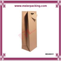 Wholesale Whloesale Simple Kraft Paper Bags/Kraft Paper Wine Bag For Gift/Wine Kraft Paper Bag  ME-BG031 from china suppliers