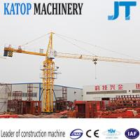Wholesale Excellent work tower crane QTZ125(7040) with 16t load capacity from china suppliers