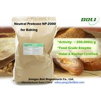 Wholesale Non - GMO High Concentration Baking Enzymes Powder Halal And Kosher Certified from china suppliers
