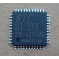 Wholesale STC 11L32XE-35C-LQFP44 Programing Microcontrollers from china suppliers